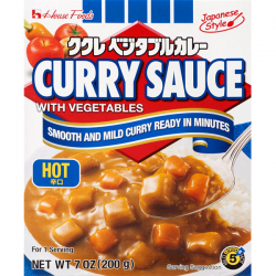 KUKURE VEGETABLE CURRY (HOT) 200g HOUSE
