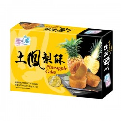 PINEAPPLE CAKE 120g YUKI & LOVE