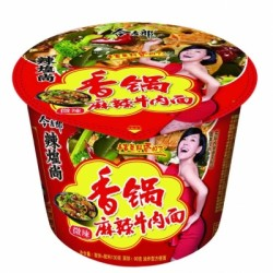 NOODLE HOT POT SPICY BEEF (BOWL) 130g JINMAILANG