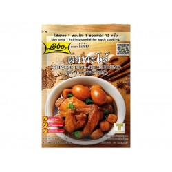 CHINESE FIVE SPICE BLEND 65g LOBO