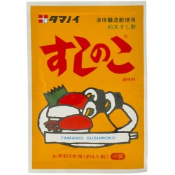 POWDER VINEGAR MIX FOR SUSHI RICE 35g TAMANOI